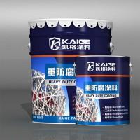 广州折弯机 厚膜型环氧中间漆 厚浆型中涂漆 重防腐中间漆