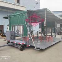 液压升降转运子母雨篷工具拖车 4吨