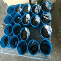聚硫密封胶 双组份聚硫密封胶 聚硫密封膏