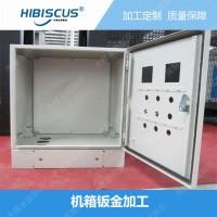 昆山专业生产各类钣金机柜产品
