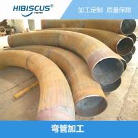 上海异型管加工制造厂家