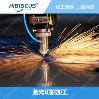 上海激光切割加工设备