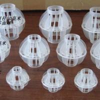 新乐多面空心球 覆盖球填料耐腐蚀耐高温强度高性能稳定全新料