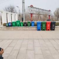 献县环卫垃圾桶 医疗垃圾箱 塑料脚踏垃圾桶 厂家批发定制