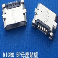 贴片MICRO母座5P带定位柱无卷边
