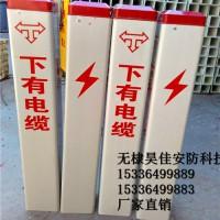 供应光缆标志桩 PVC标志桩厂家批发
