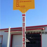 供应燃气管道警示桩 燃气标志桩厂家批发