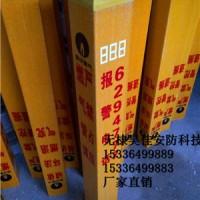 供应电力警示桩 燃气标志桩厂家批发