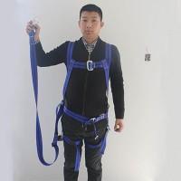电工安全绳 施工锦纶绳 电力安全带 安全带后背绳 二道保护绳