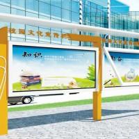 江苏宣传栏厂家南通市社区宣传栏服务周到认准指南针20年