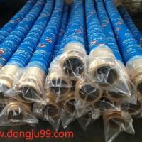 厂家直供 砼泵胶管 布料机胶管 桩基胶管 性价比高