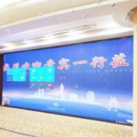 户外led显示屏尺寸,智慧楼宇LED广告屏
