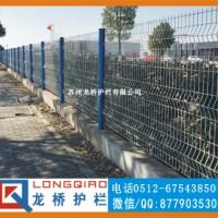 上海医院围墙护栏网 厂区护栏网 龙桥战斧式喷塑护栏网