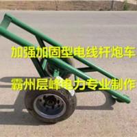 运杆车生产厂家大全 运杆车生产厂家及型号
