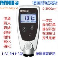 SURFIX easy X I-FN HR涂层测厚仪