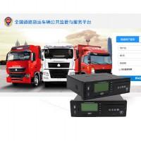 全国货车北斗GPS在线入网续费,天津北斗gps视频监控定位