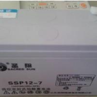 圣阳蓄电池12V7AH圣阳SSP12-7UPS电源专用