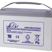 12V100AH理士电池DJM12100理士UPS电源蓄电池