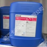 奇疏67中性酶液体清洁剂