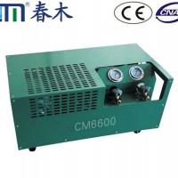 冷媒回收机CM6600 无油无污染
