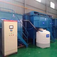 苏州电镀污水设备_一体化污水处理设备
