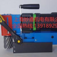 小型卧式磁力钻,管道钻孔用钢板钻MDLP45