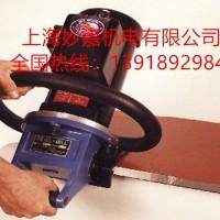 可调坡口机角度的钢板坡口机9000型