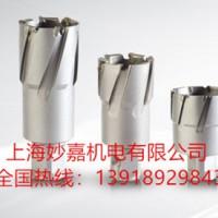 适应于多种磁力钻的空心钻头,质量优,品质好