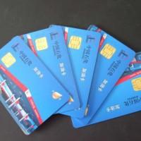70KA礼品网专业购物卡 充值卡 游戏卡 加油卡回收平台