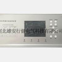 电力电能质量监测仪器系统检测软件-行健