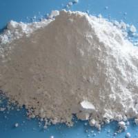 供应:玉石纳米粉