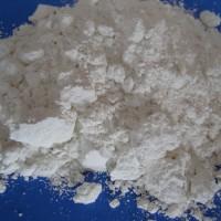 供应:远红外陶瓷粉