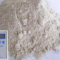 供应:负离子纳米粉天津鸿雁生产厂家加工厂