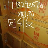 平乡收购烟的回收店、下县平乡回收烟酒的门店详细位置
