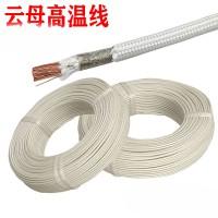 品质保证 GN500-04耐火线1000度  1平方