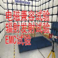 绝缘电阻试验怎么做?北京哪里有电气安全检测机构
