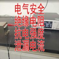 高低温环境试验怎么做?环境试验测试标准有哪些