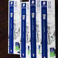 施德楼52661扫把笔 胶擦笔 砂胶笔 去锈笔 正品