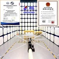 继电器产品测试机构 环境可靠性电磁兼容测试服务