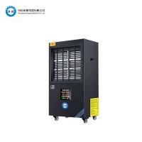 防爆暖风机柜立式YPNF-20Ex  英鹏防爆暖风机 特惠