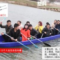 塑料艇,塑料艇公司,广东塑料艇厂家