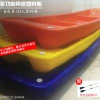 塑料艇,塑料艇厂家,塑料艇报价
