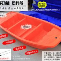 3米渔船 塑料捕渔船双层塑料小船 轻便使用寿命长