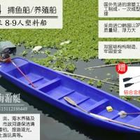 塑料船钓鱼船 打鱼捕鱼船 冲锋舟观光船 塑料牛筋渔船