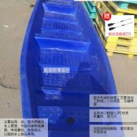 冲锋舟观光塑料船休闲水上观光商务塑料艇