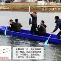 塑料艇,塑料艇供应,塑料艇订制
