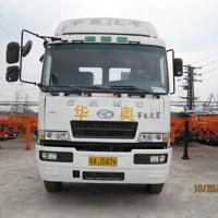 天津拖车服务专业优质