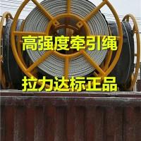 迪迪麻绳大品牌 牵引绳生产厂家