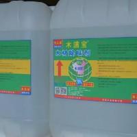 MJB木洁宝-环保型木材除味剂用于木地板 木家具 木制工艺品
