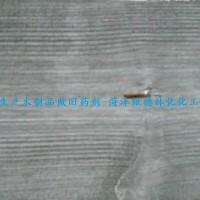 MZB-TS型木材做旧剂用于仿古家具,仿古墙板,仿古地板